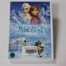 겨울왕국 DVD